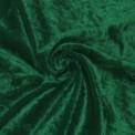 Tela de terciopelo martele color verde por rollo